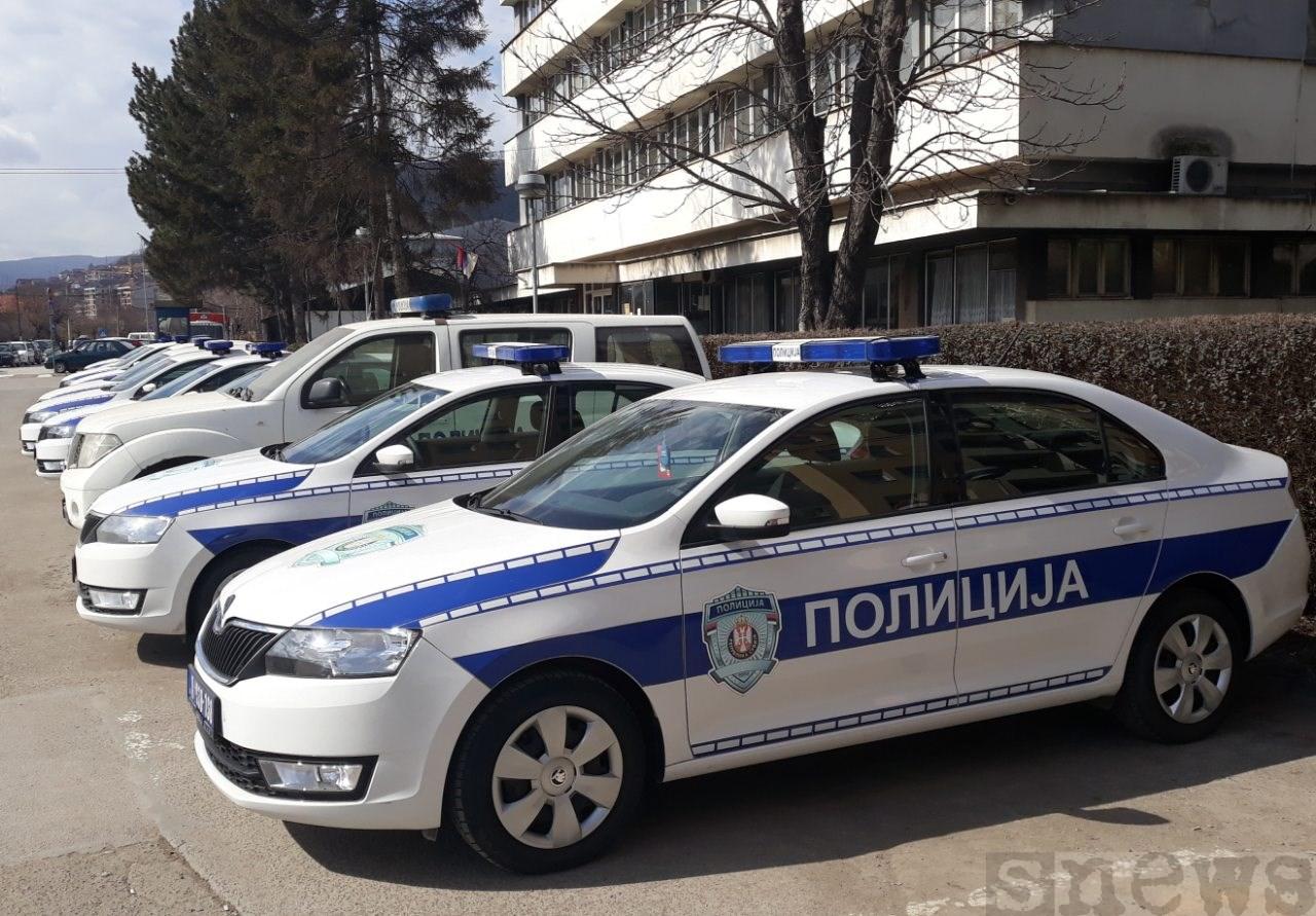 Slikovni rezultat za policijska uprava novi pazar
